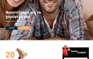 μαύρο και λευκό ραντεβού στο διαδίκτυο